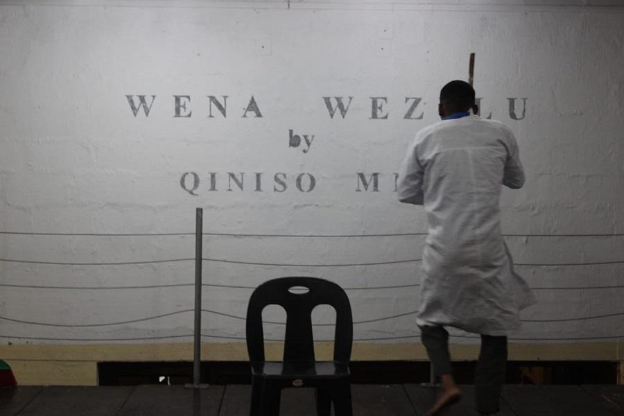 Wena Wezulu Exhibition (8)